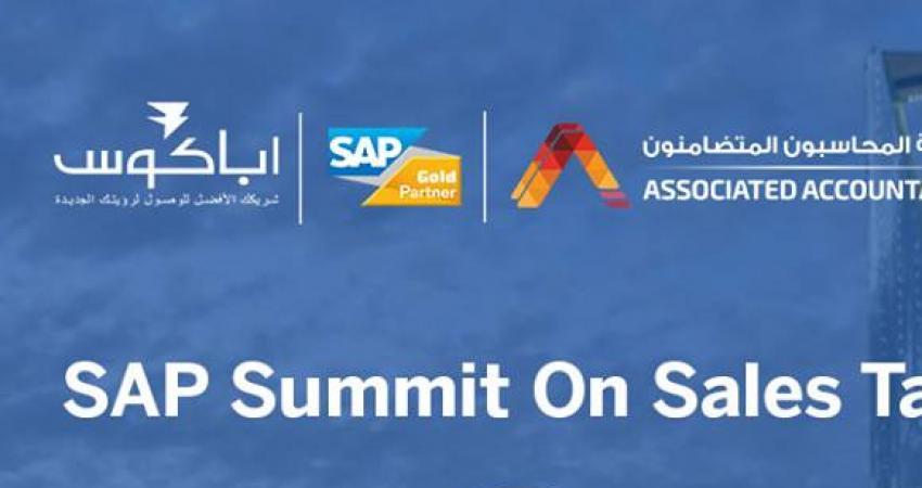 Hasan Othman VAT Summit Sales Tax